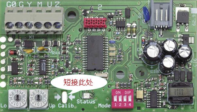 西门子电动执行器接线