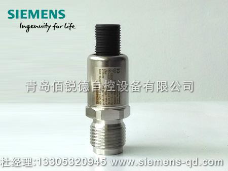 西门子压力传感器 西门子压力变送器--青岛西伯尔